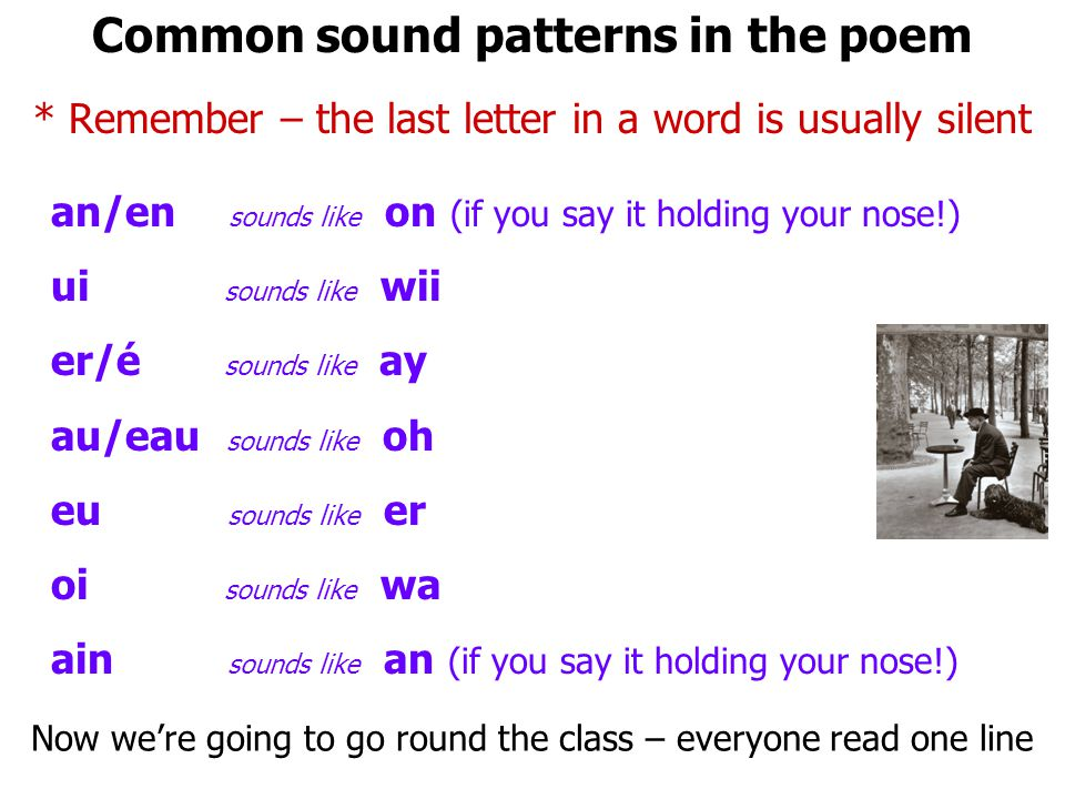 Common sound patterns in the poem