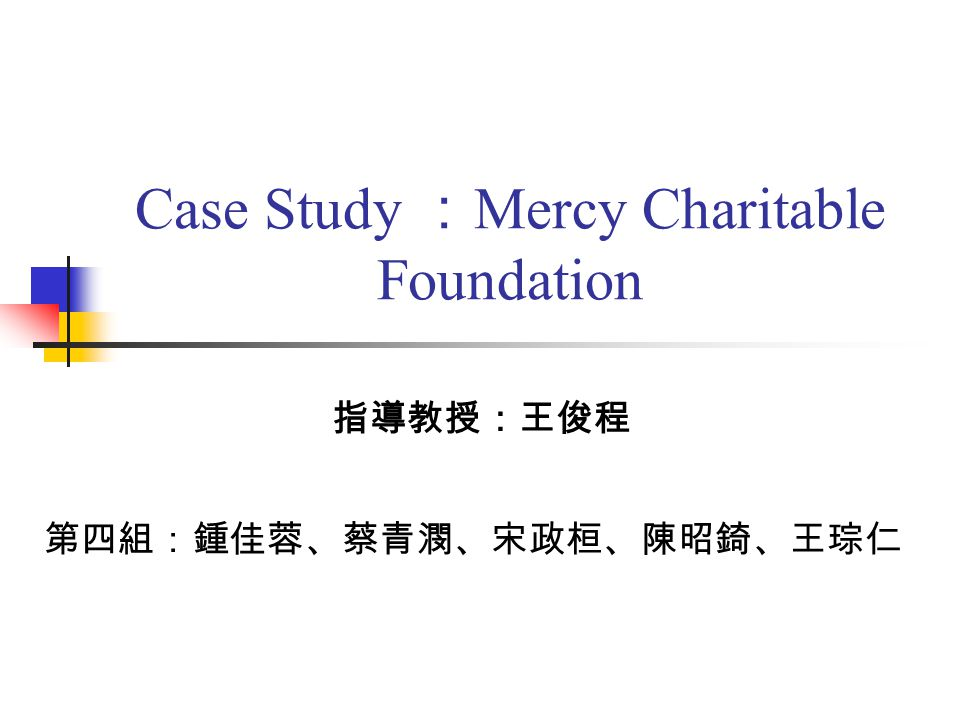 Case Study :Mercy Charitable Foundation
