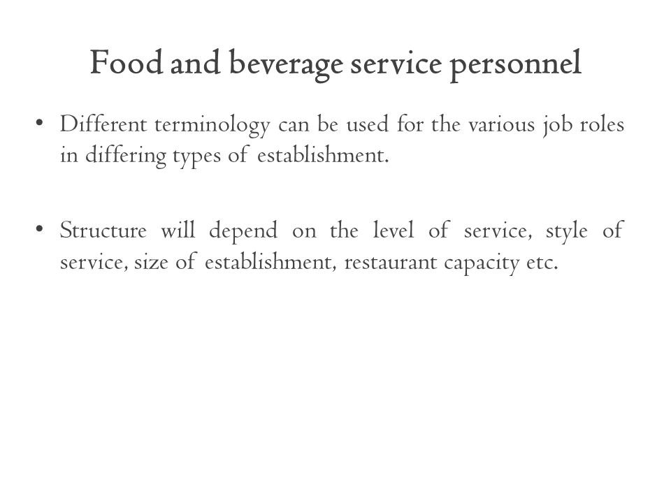 Food and beverage service personnel