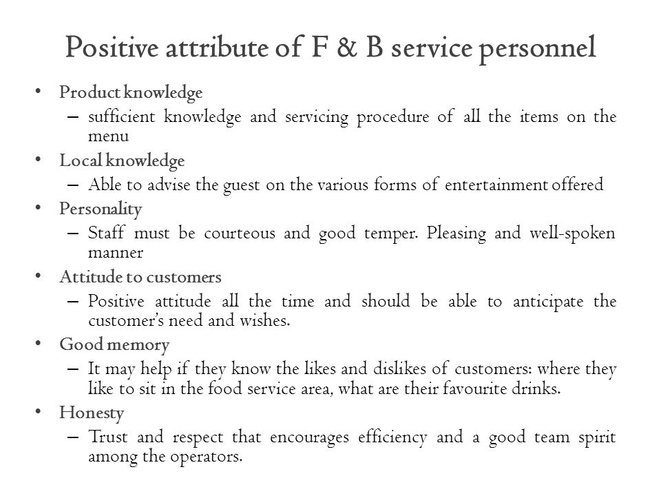 Positive attribute of F & B service personnel