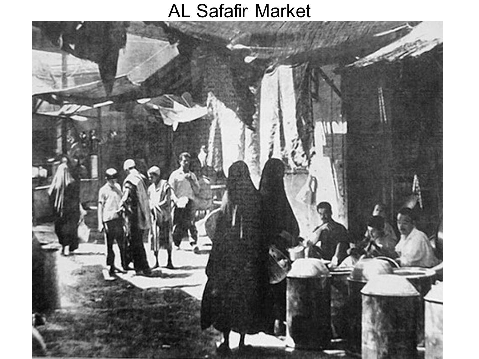 AL Safafir Market