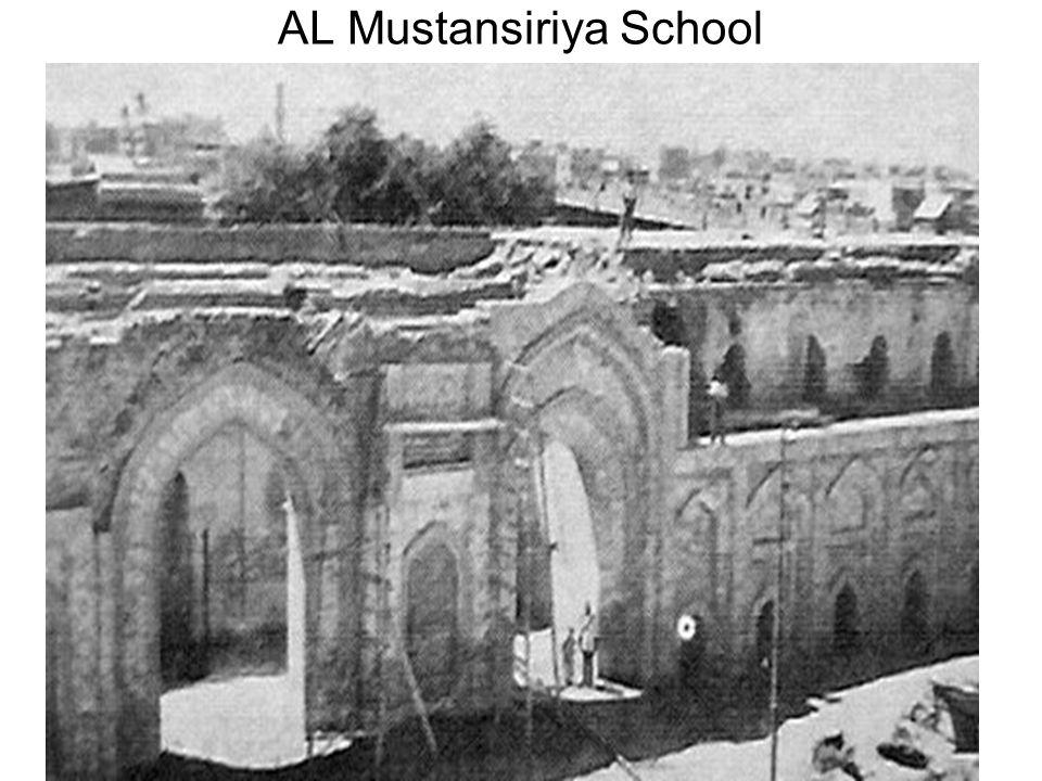 AL Mustansiriya School