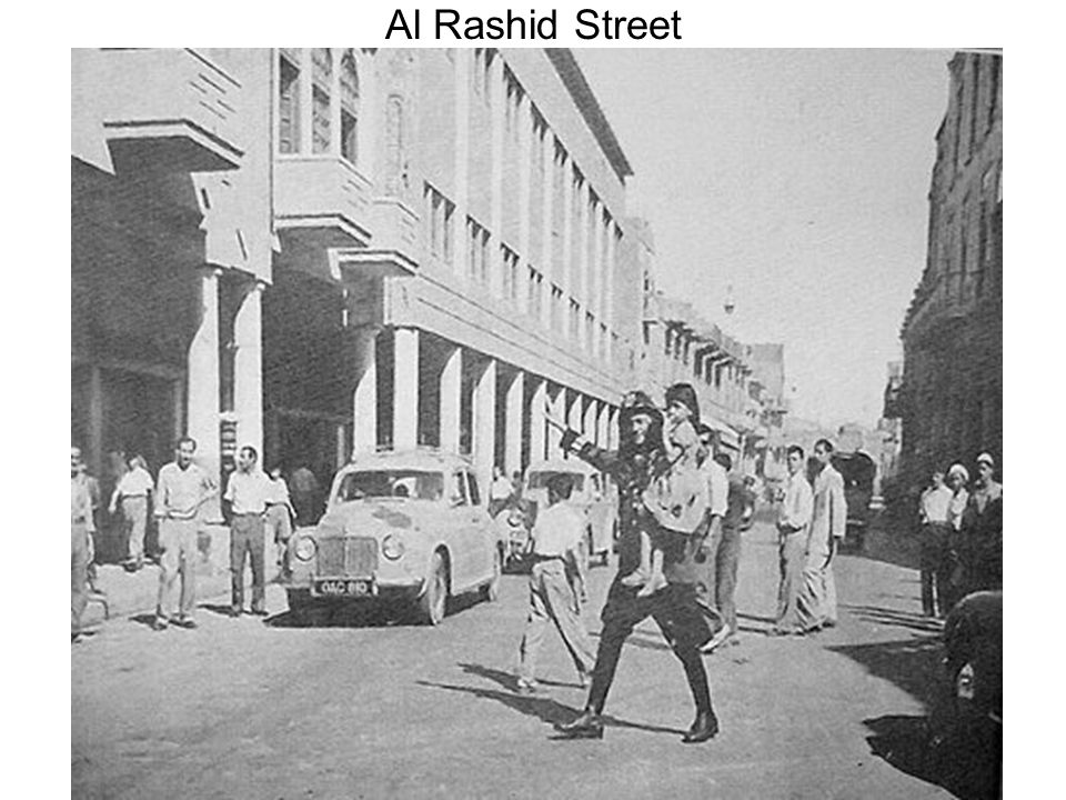 Al Rashid Street