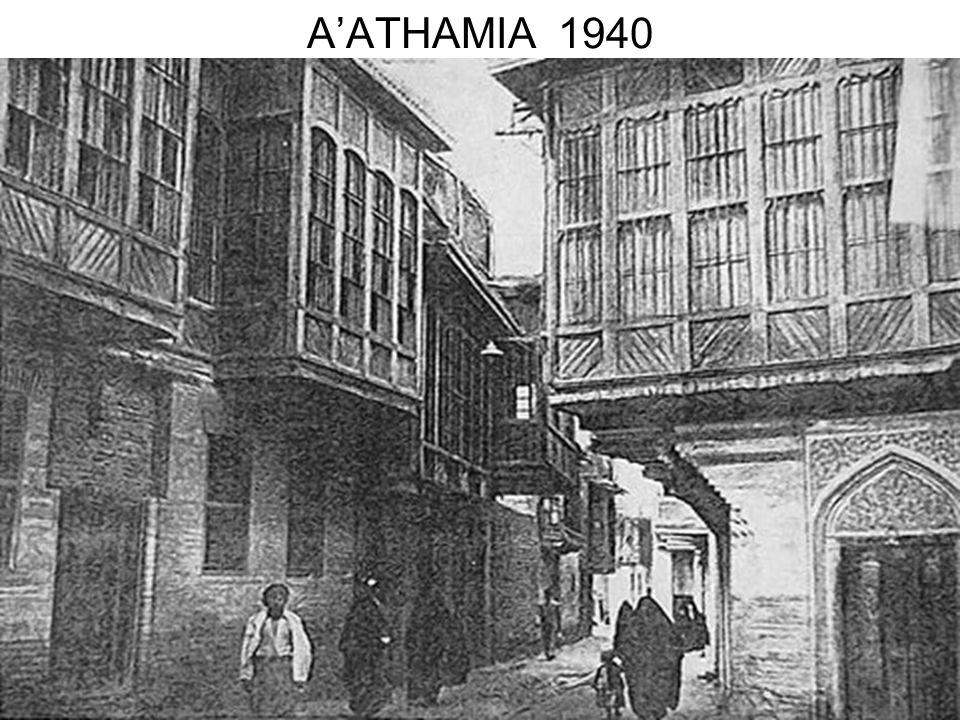 A'ATHAMIA 1940