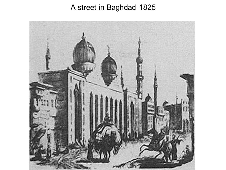 A street in Baghdad 1825