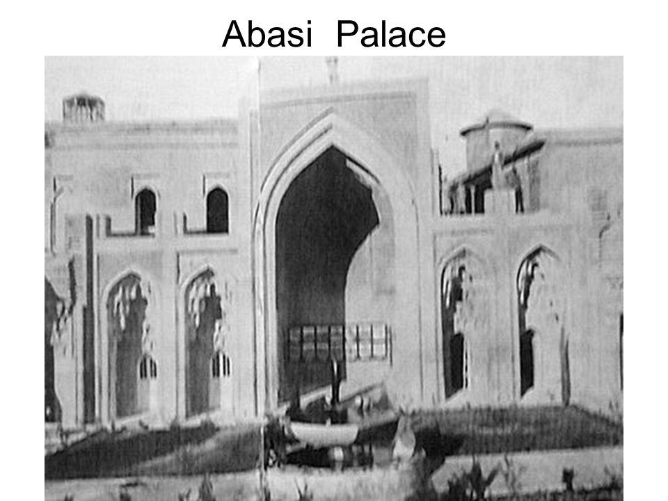 Abasi Palace