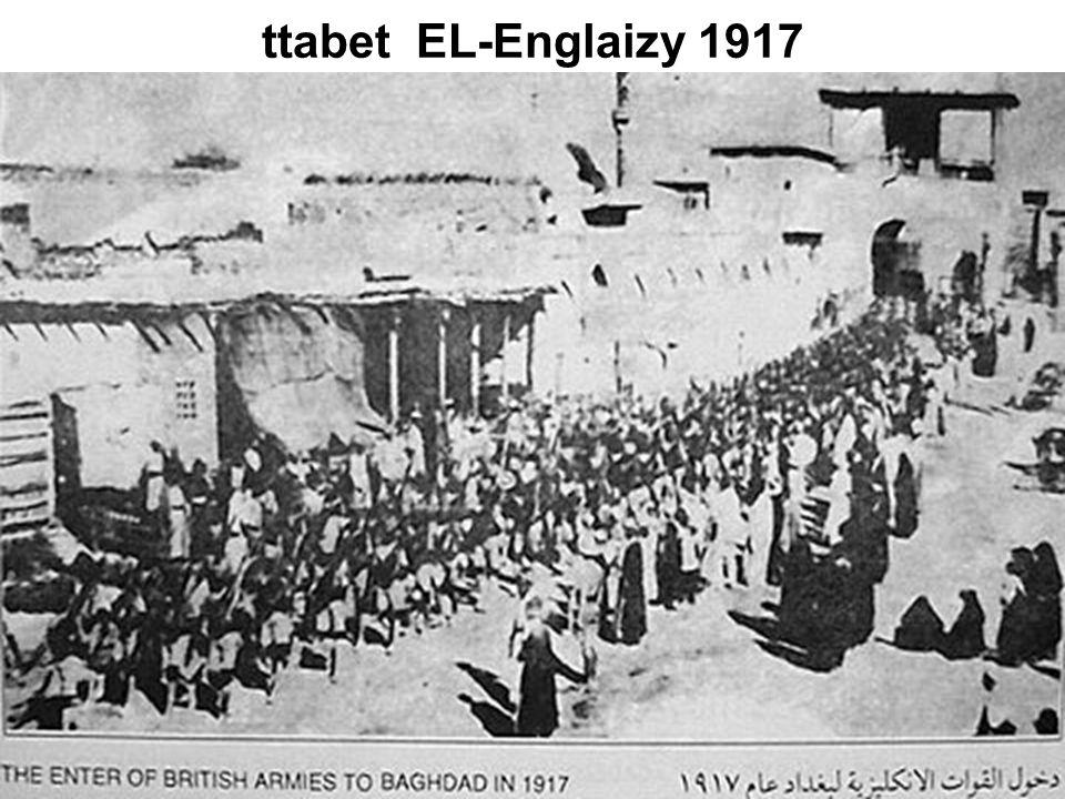 ttabet EL-Englaizy 1917