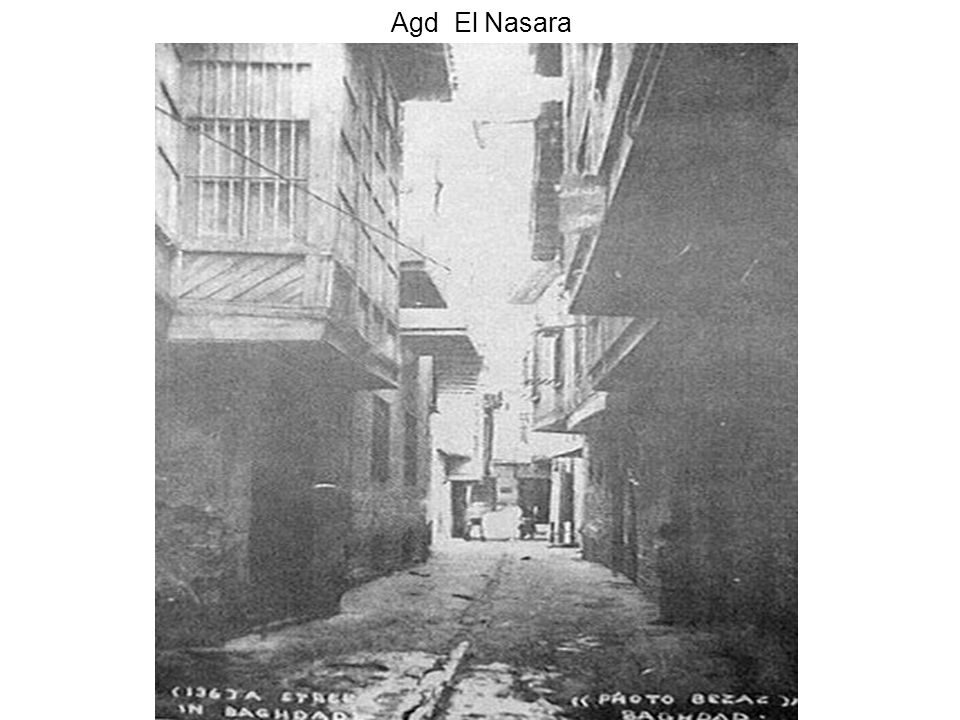 Agd El Nasara