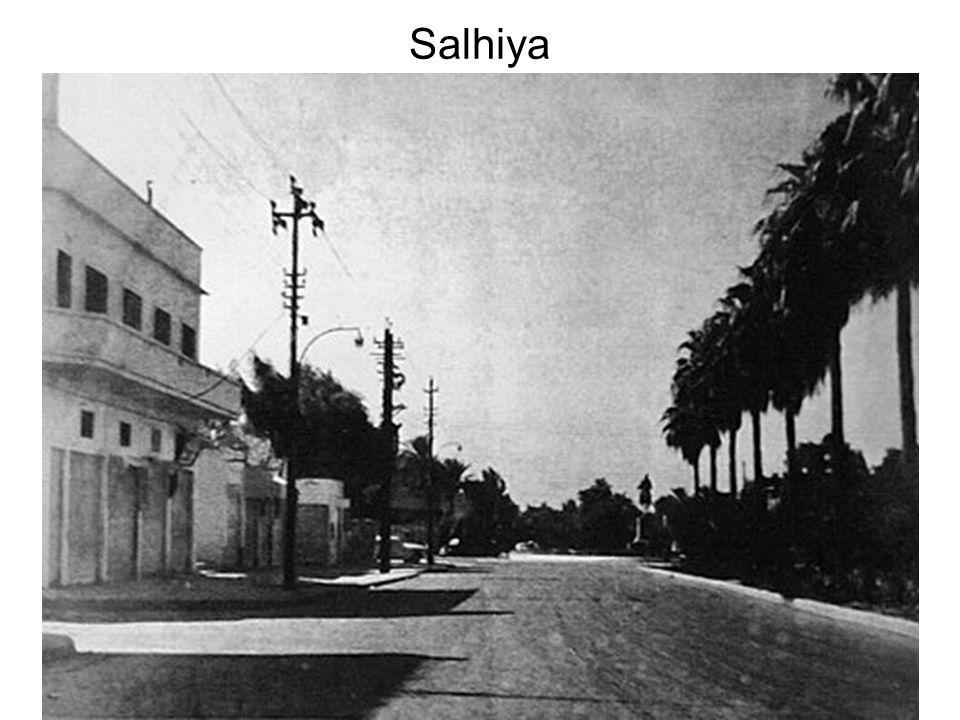 Salhiya