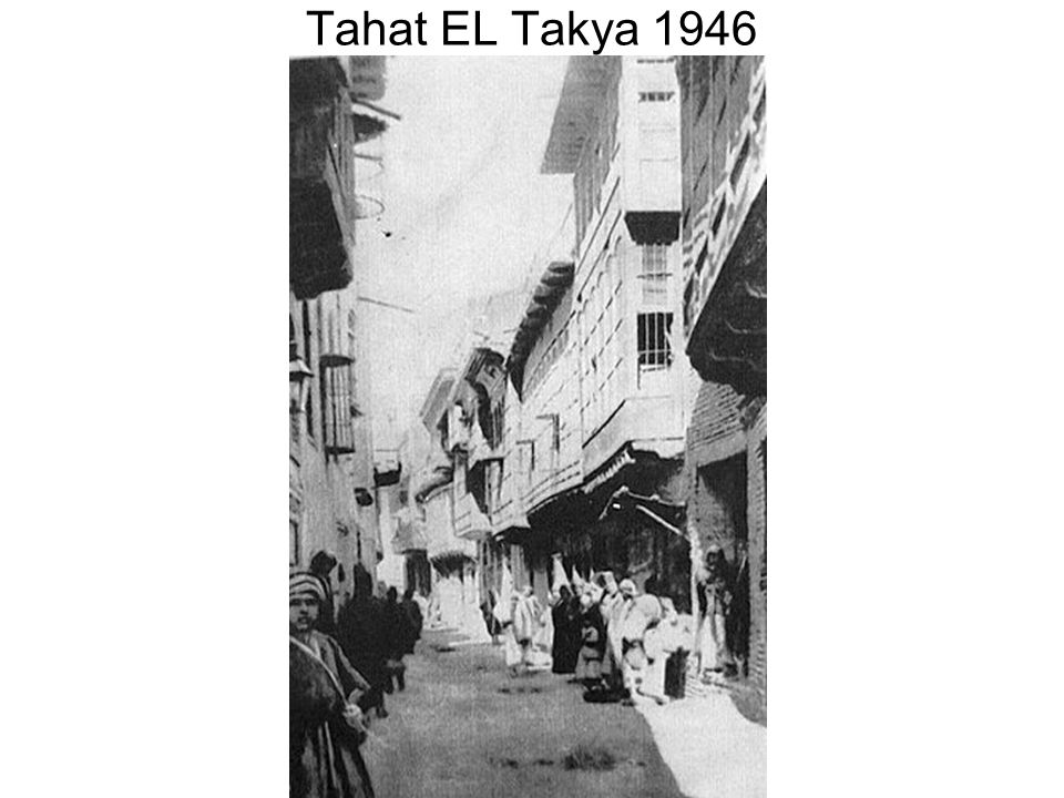 Tahat EL Takya 1946
