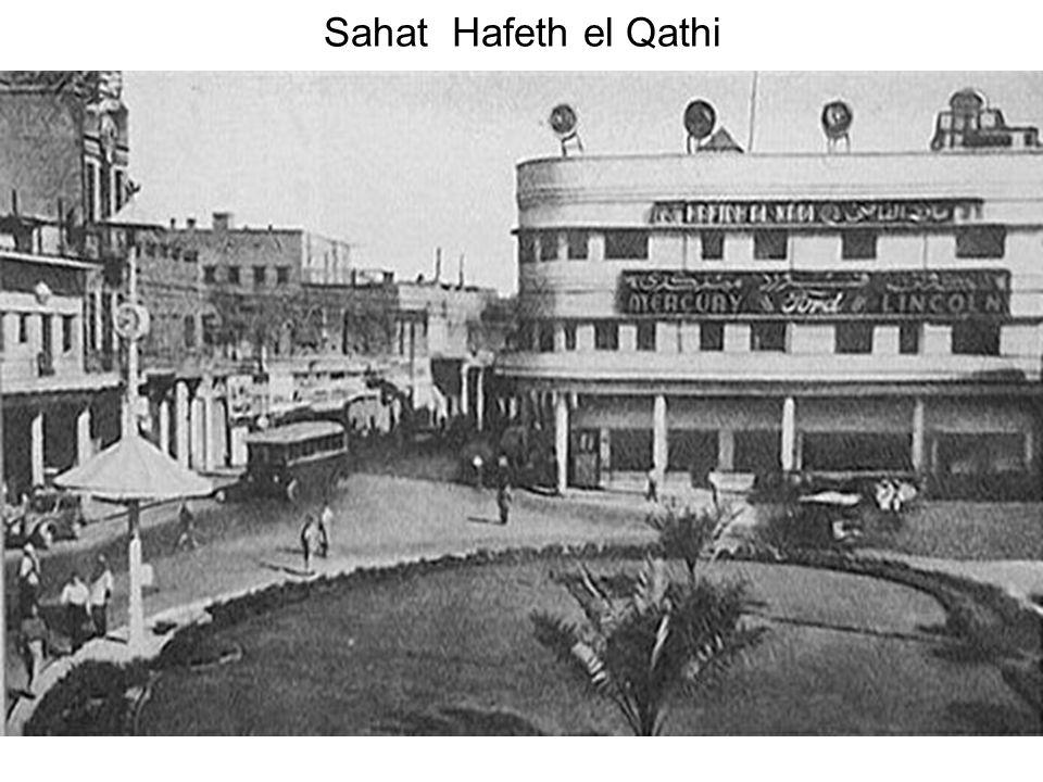 Sahat Hafeth el Qathi