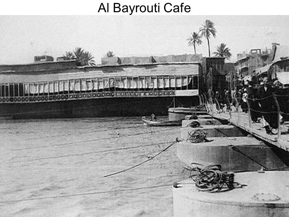 Al Bayrouti Cafe