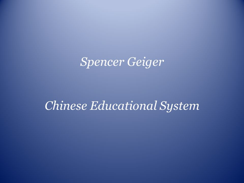 Chinese Educational System