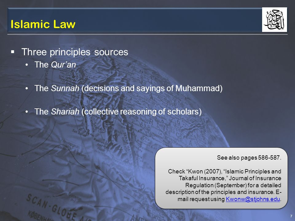 Islamic Law Three principles sources The Qur'an