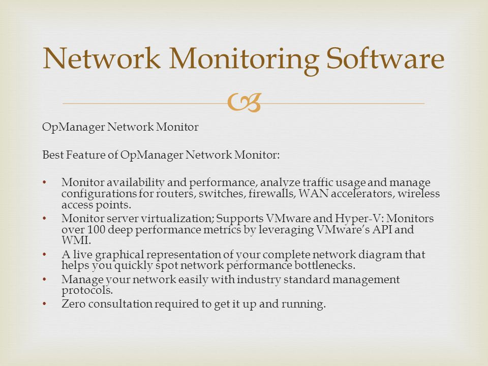 Network Monitoring Software