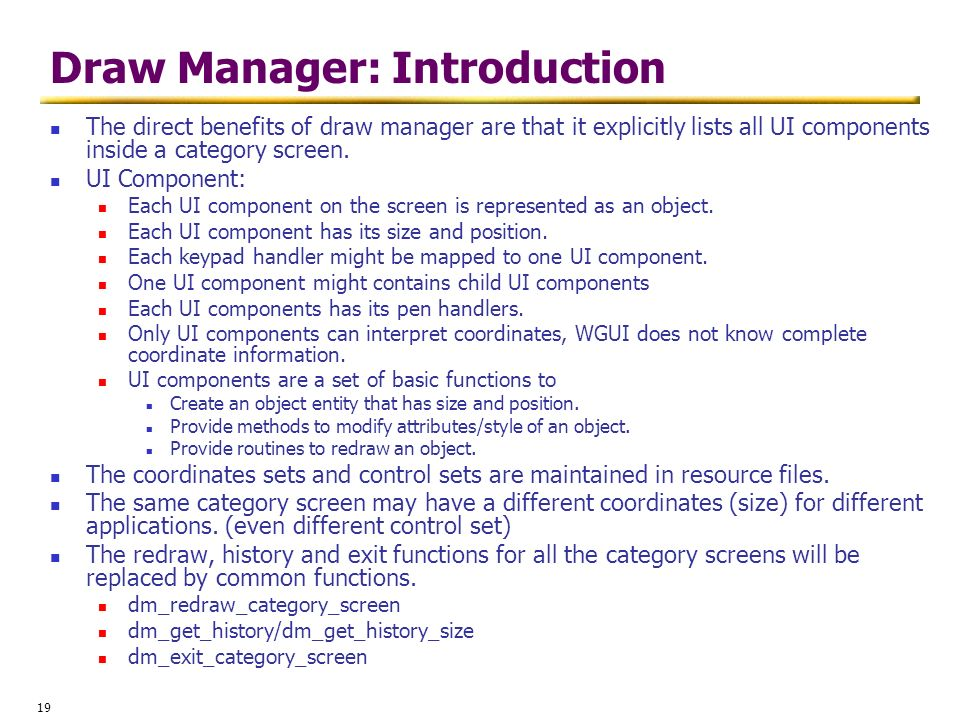 Draw Manager: Introduction
