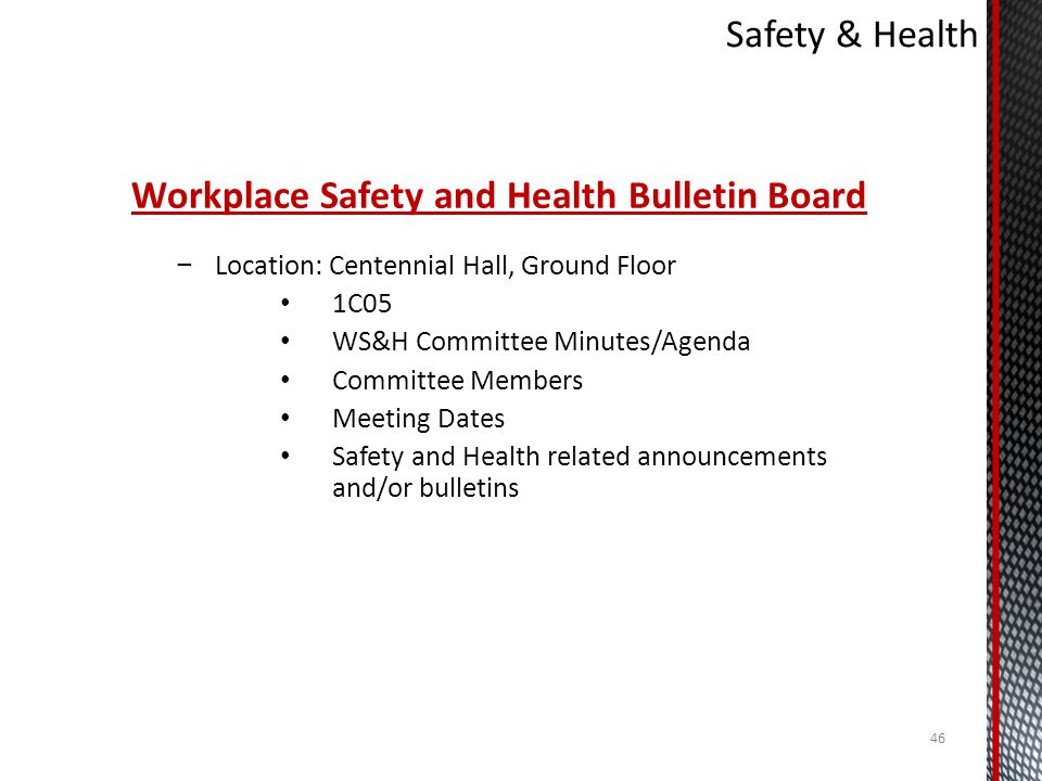 Workplace Safety and Health Bulletin Board