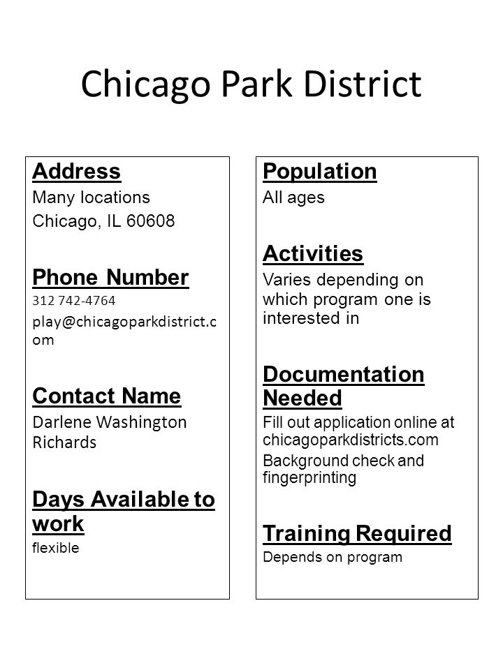 Chicago Park District Address Phone Number Contact Name
