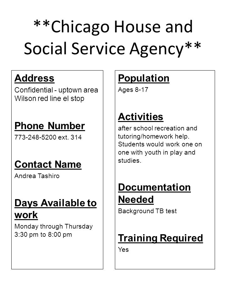 **Chicago House and Social Service Agency**