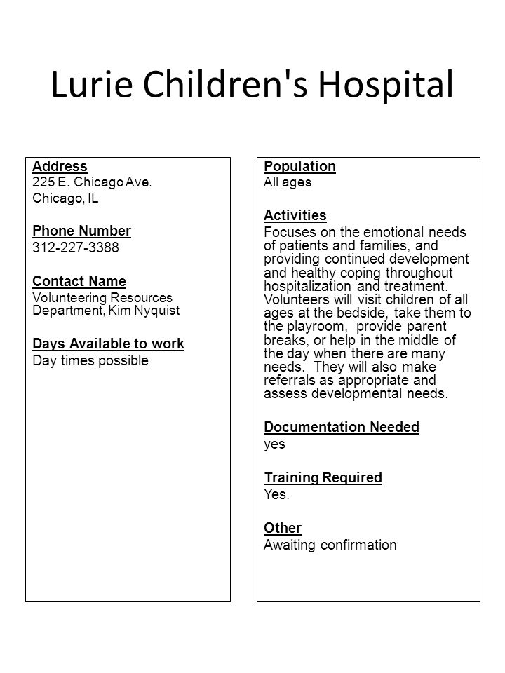 Lurie Children s Hospital