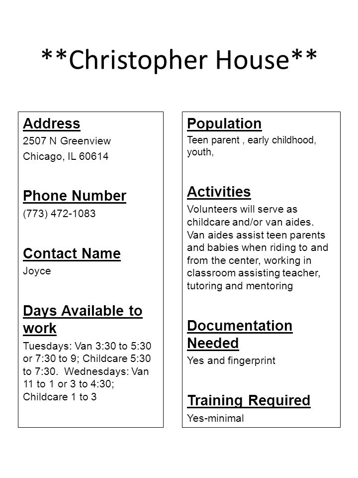 **Christopher House**