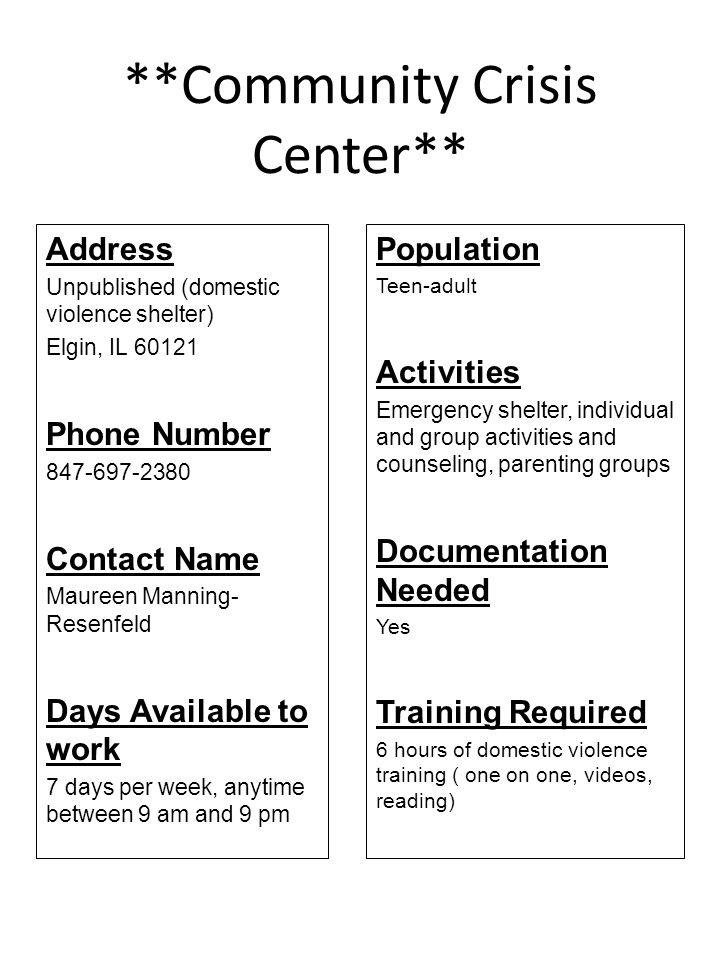 **Community Crisis Center**