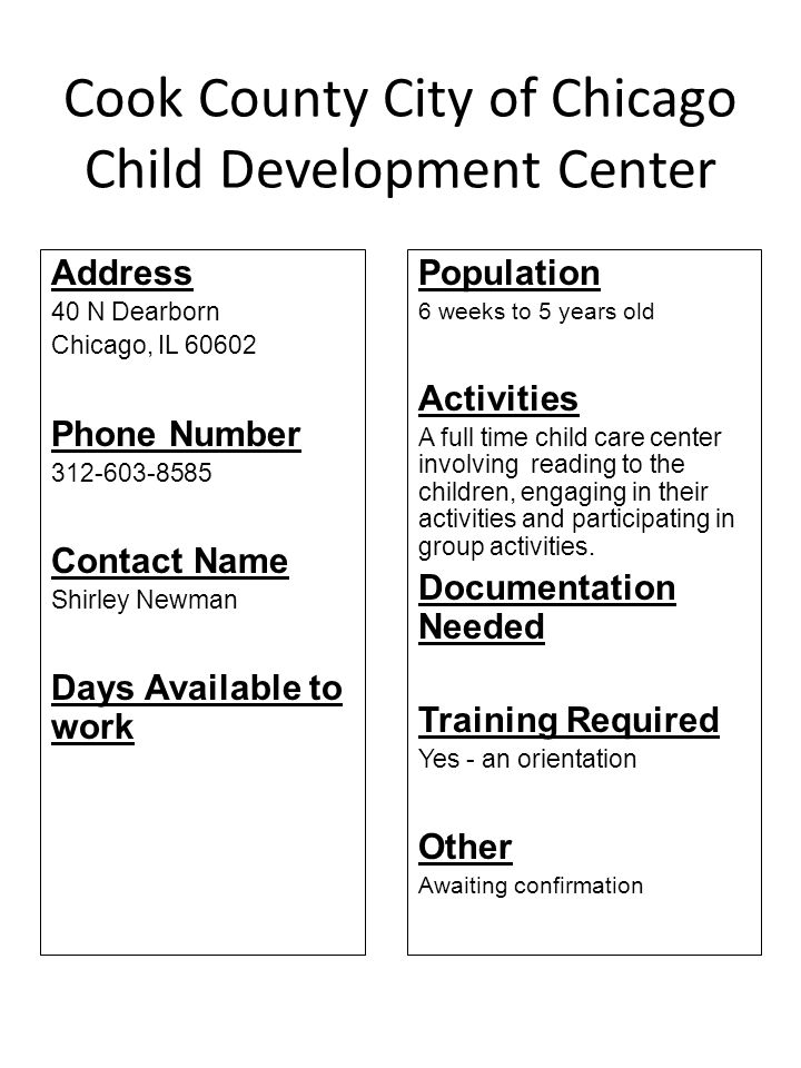Cook County City of Chicago Child Development Center