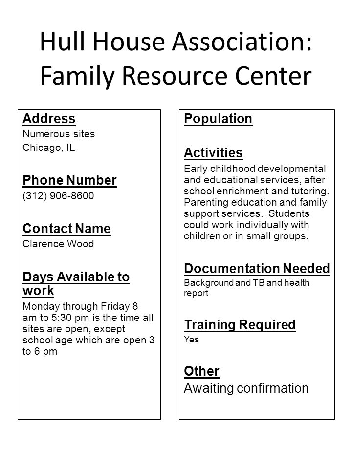 Hull House Association: Family Resource Center