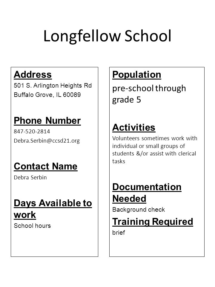 Longfellow School Address Phone Number Contact Name