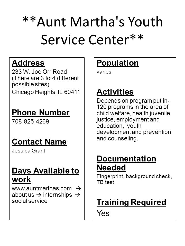 **Aunt Martha s Youth Service Center**