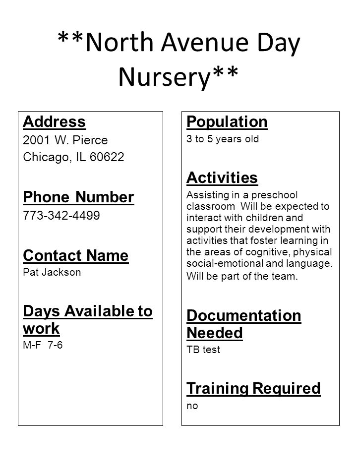 **North Avenue Day Nursery**