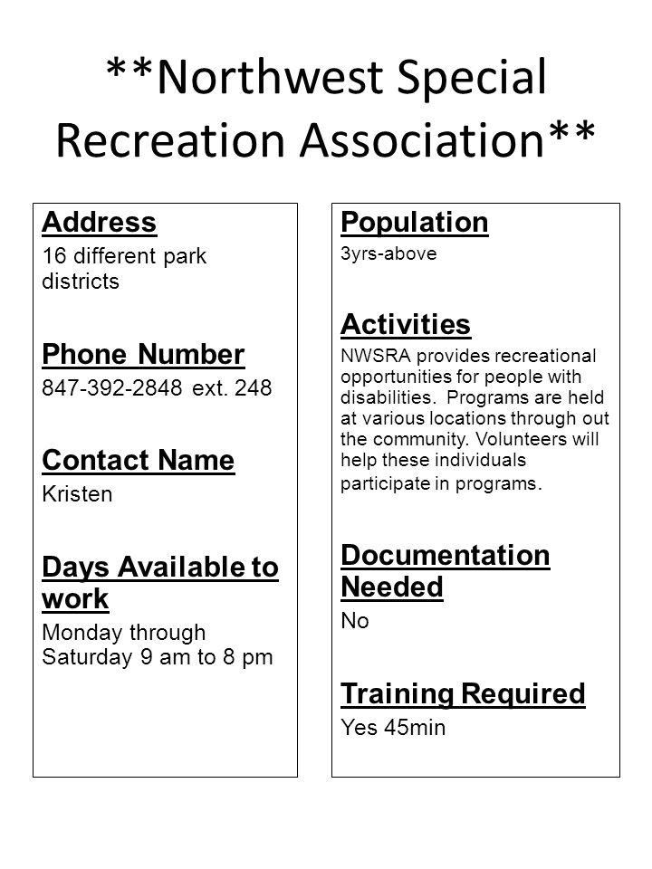 **Northwest Special Recreation Association**