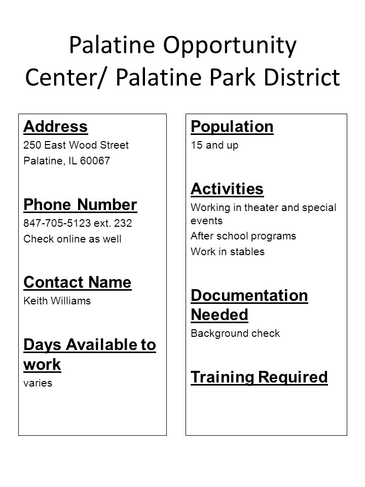 Palatine Opportunity Center/ Palatine Park District