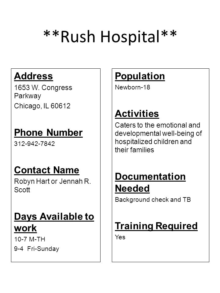 **Rush Hospital** Address Phone Number Contact Name