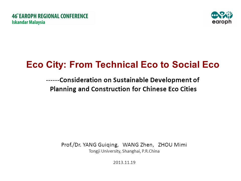 Eco City: From Technical Eco to Social Eco