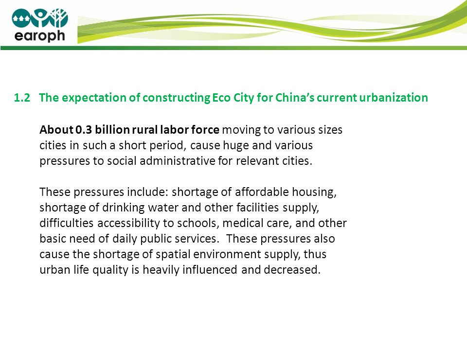 1.2 The expectation of constructing Eco City for China's current urbanization
