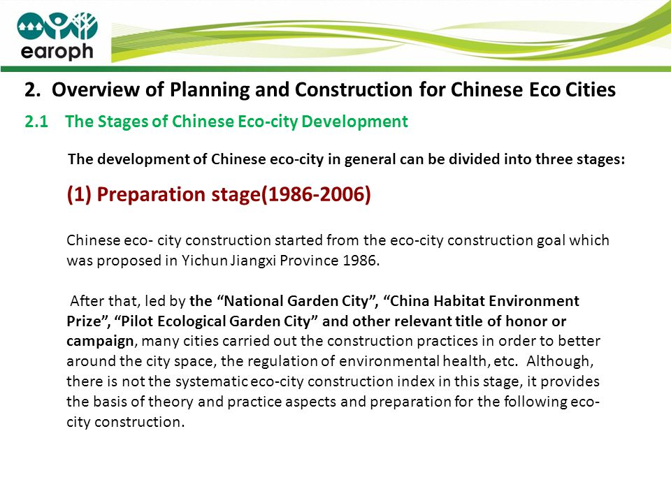 2. Overview of Planning and Construction for Chinese Eco Cities