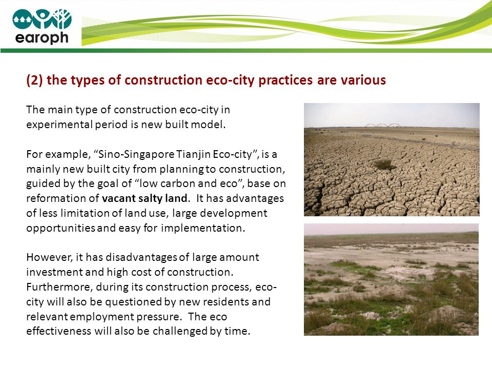 (2) the types of construction eco-city practices are various