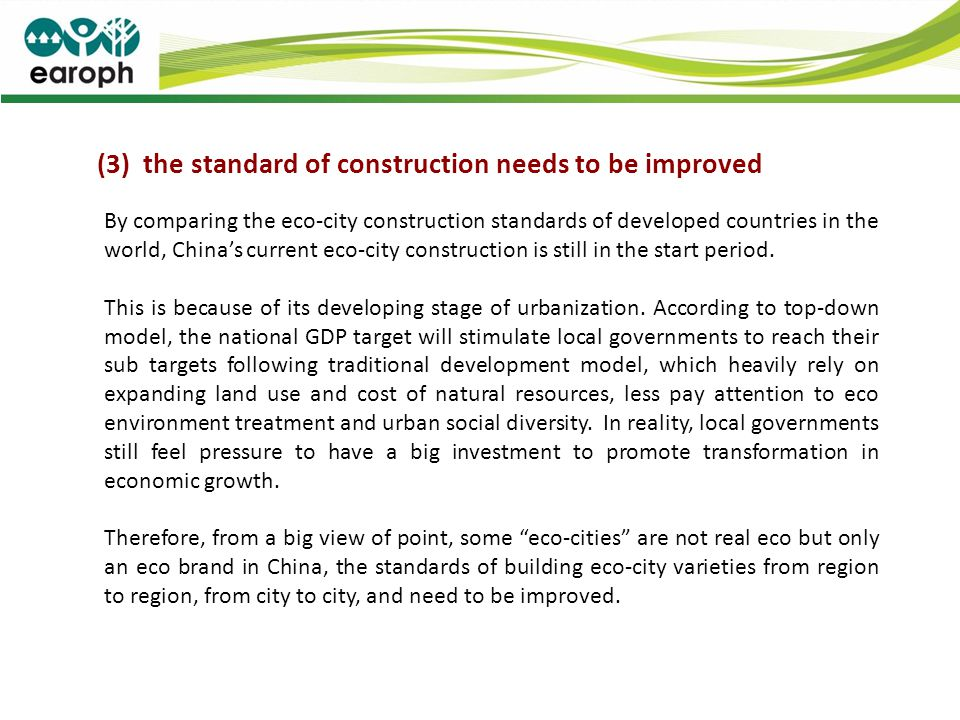 (3) the standard of construction needs to be improved