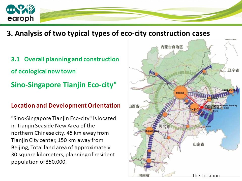 3. Analysis of two typical types of eco-city construction cases