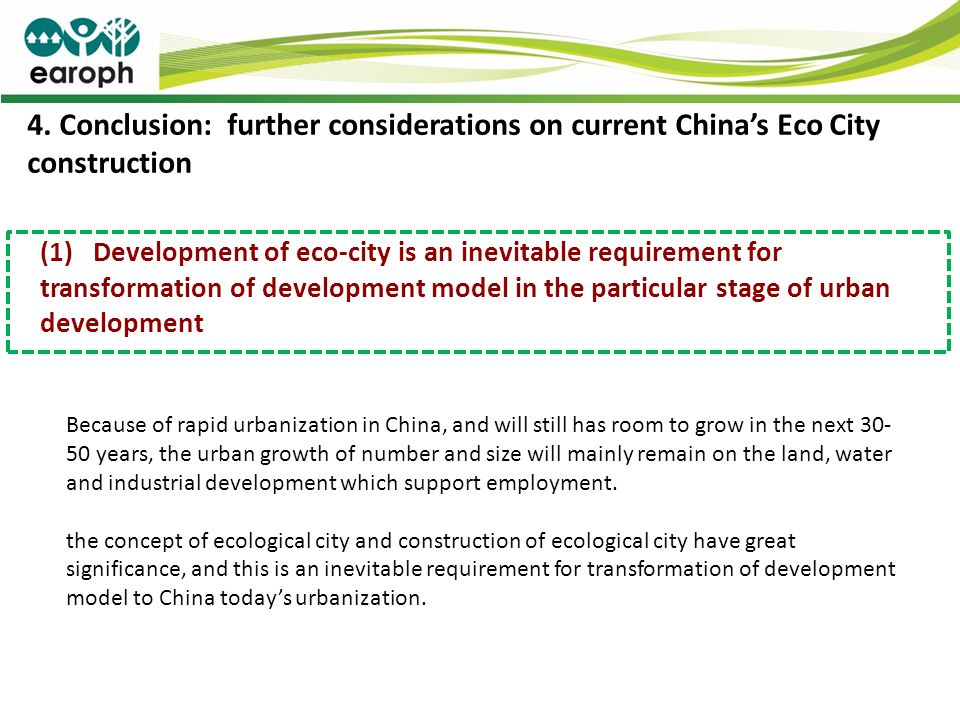 4. Conclusion: further considerations on current China's Eco City construction