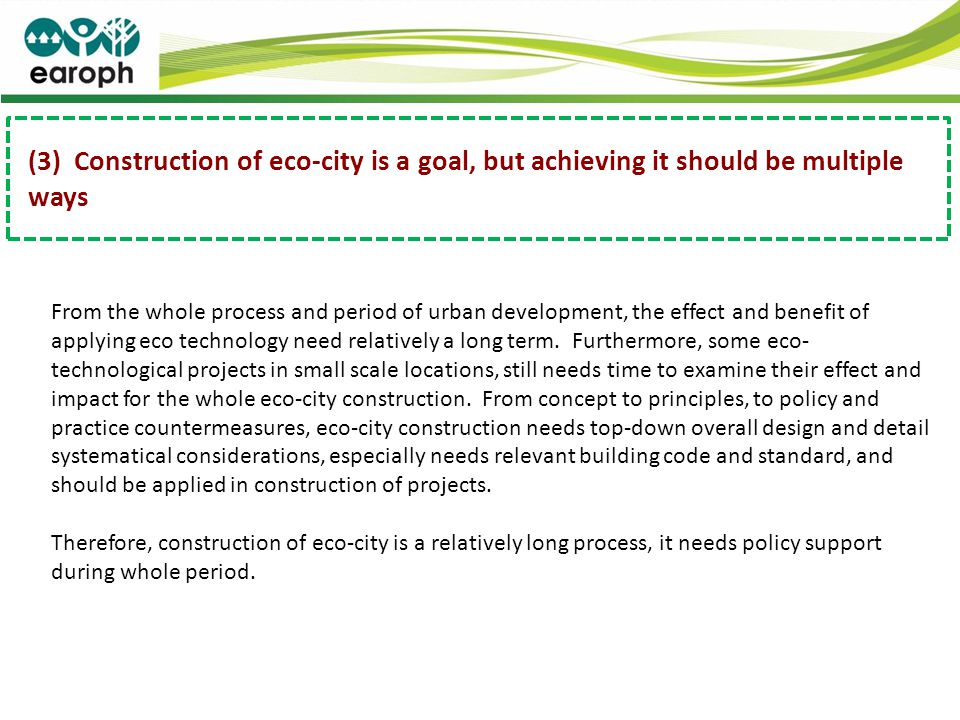 (3) Construction of eco-city is a goal, but achieving it should be multiple ways