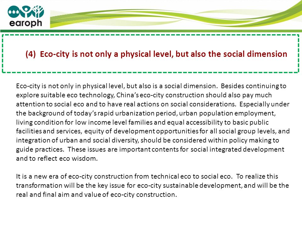(4) Eco-city is not only a physical level, but also the social dimension