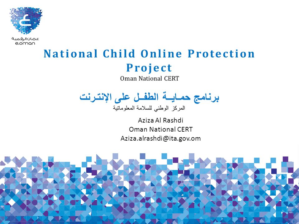 National Child Online Protection Project