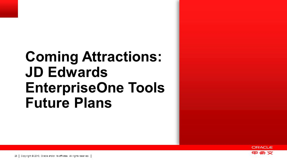 Coming Attractions: JD Edwards EnterpriseOne Tools Future Plans