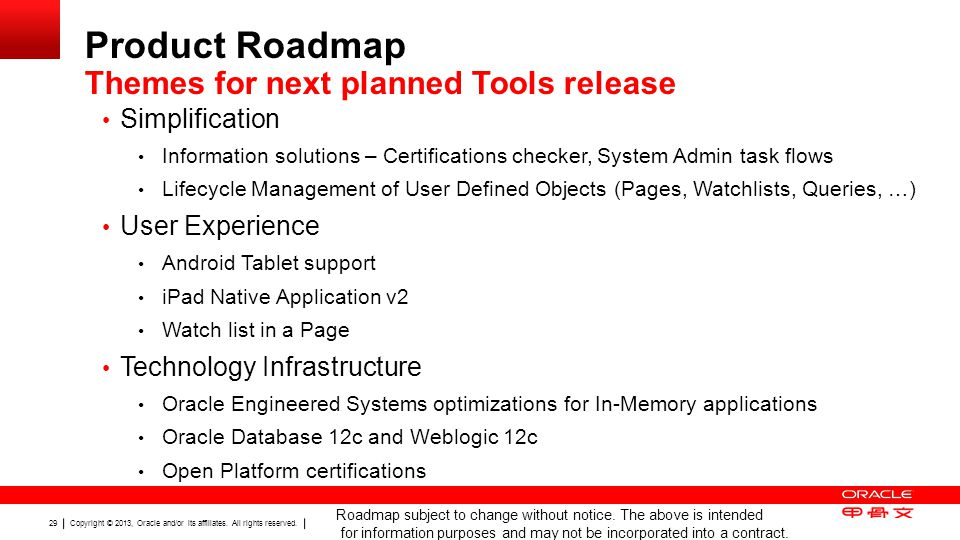 Product Roadmap Themes for next planned Tools release
