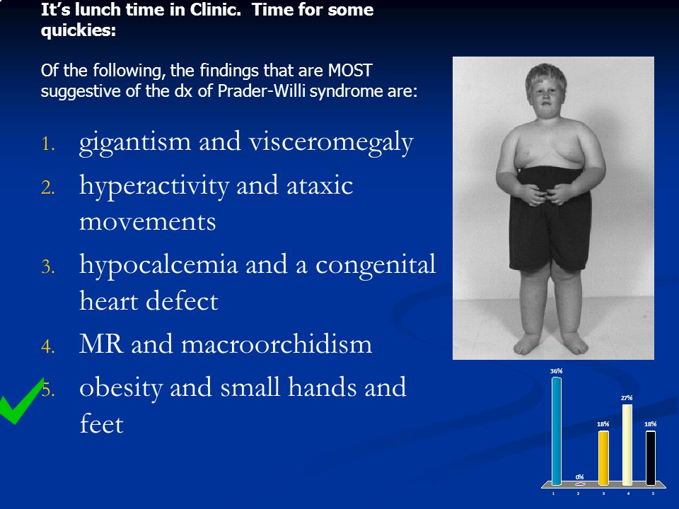 gigantism and visceromegaly hyperactivity and ataxic movements