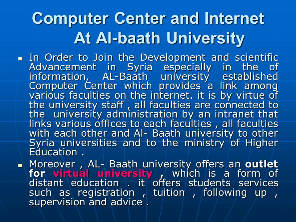 Computer Center and Internet At Al-baath University