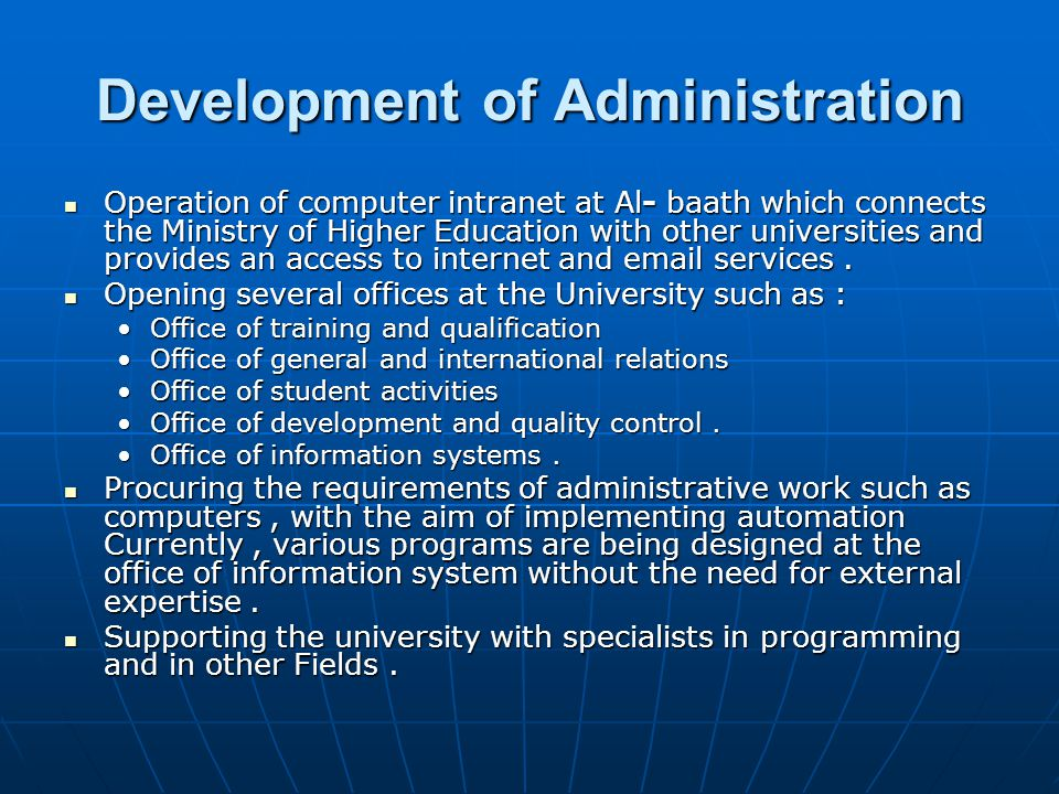 Development of Administration