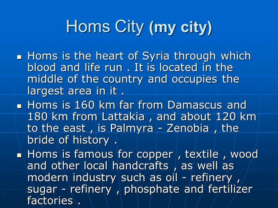 Homs City (my city)